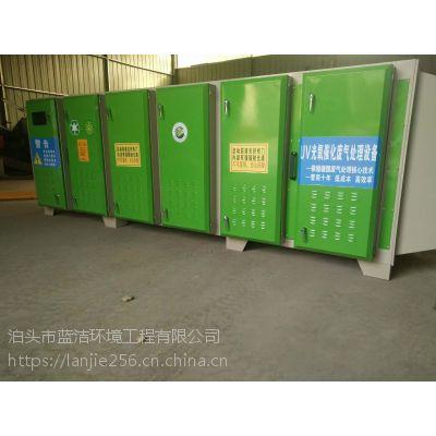蓝洁环境UV光解废气净化设备实际应用价值