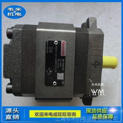 力士乐REXROTH内齿合齿轮泵PGH4-3X/040RE11VU2低工作噪音