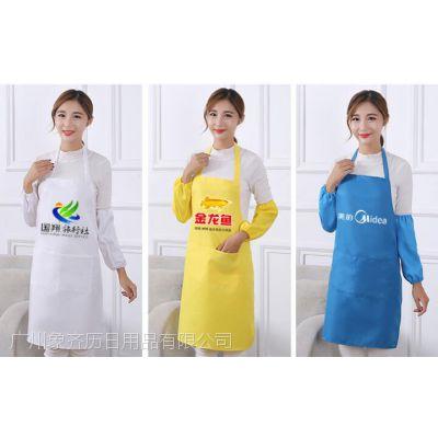 广州围裙加工厂,佛山围裙加工厂,广州免费设计定制围裙,广州围裙订做logo