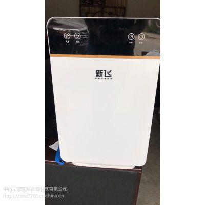 新飞空气净化器批发 室内家用负离子空气净化器除甲醛雾霾家电礼品