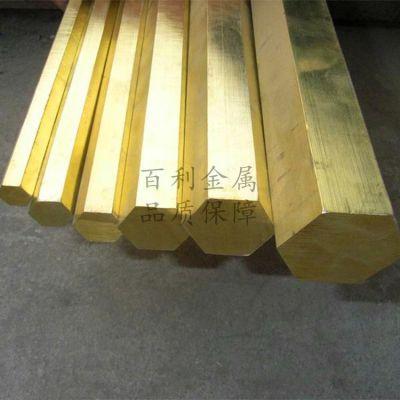 C2720黄铜六角棒 日标高精环保六角黄铜棒