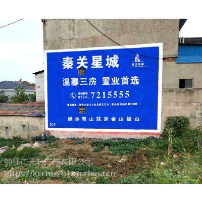 荆州市枝江市户外墙体广告专业设计制作