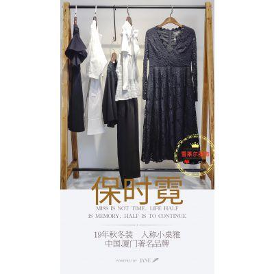 精品女装折扣店保时霓连衣裙广州服装批发市场多种面料多种款式