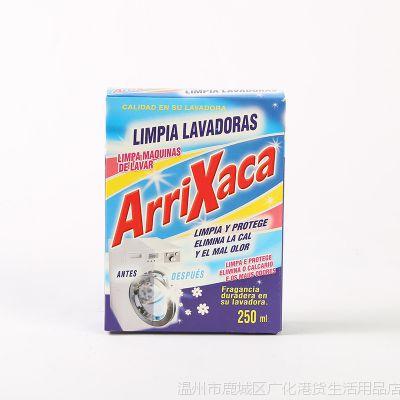 西班牙进口欧锐佳洗衣机槽清洗剂除垢剂洗衣机洁净清洁剂厂家批发