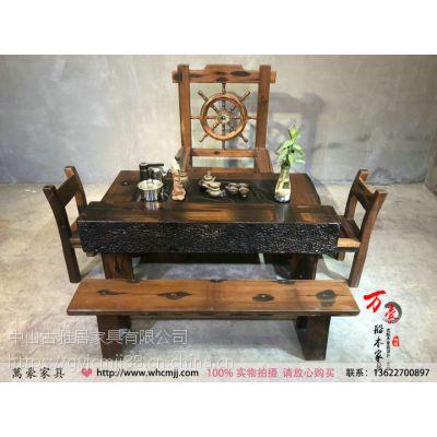 老船木茶桌椅组合功夫泡茶桌中式仿古茶艺桌客厅茶几茶桌茶台