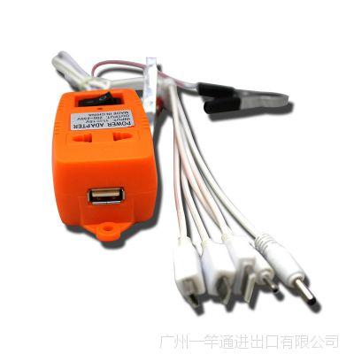 供应15V转220V逆变器 150w300W正弦波车载逆变器 带夹子升压器