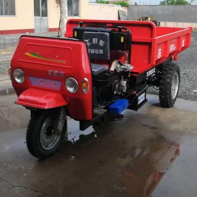 建筑柴油三轮车 厂家促销工地专用翻斗三轮工程车 2吨多用途运输车