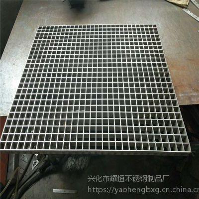 耀恒 车间排水钢格板 置物不锈钢格栅钢格板规格
