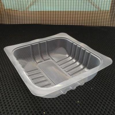 冷鲜肉气调锁鲜盒pp材质耐冷冻