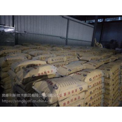 河南郑州地脚螺栓灌浆料 高强C60无收缩微膨胀灌浆料厂家直销