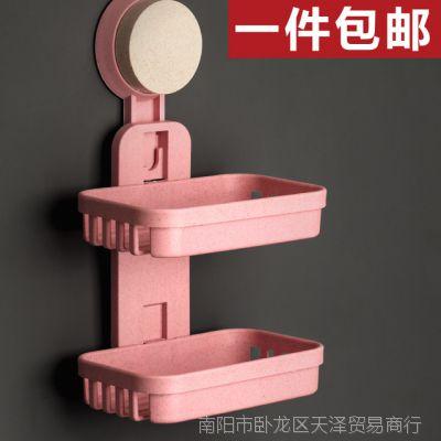 吸盘肥皂架子香皂盒子挂墙上的在免打孔置物粘贴吸壁式卫生间免钉