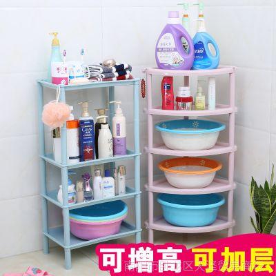 三角架浴室转角置物架落地多层放置放洗发水沐浴露塑料收纳角架子