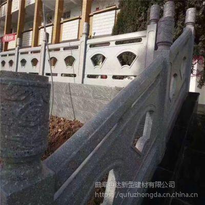 厂家直销仿青石栏杆 混凝土水泥仿石景观护栏