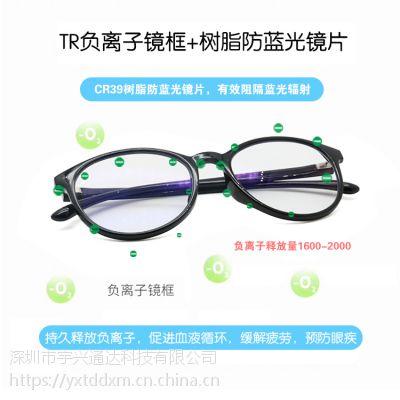 魅尔康负离子保健能量眼镜 防蓝光防辐射眼镜价格