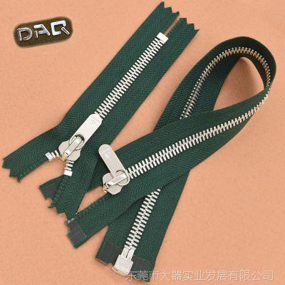 DAQ大器拉链:高端服装拉链 金属拉链羽绒服外套拉链 服饰拉链厂家直销