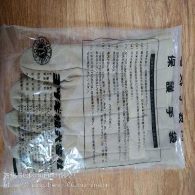 YS103-12-02 羊皮保护手套(日本 YS)