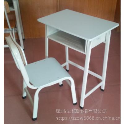 教学课桌椅|学生课桌椅|升降课桌椅套装-深圳市北魏家具有限公司