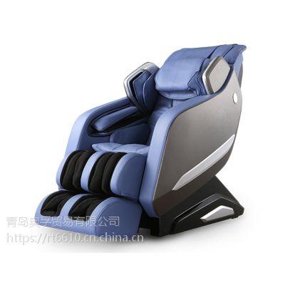 荣泰6910S青岛荣泰按摩椅实体专卖店