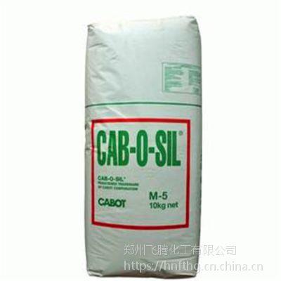 厂家直销气相法白炭黑 纳米级二氧化硅粉 填充剂 悬浮剂 10公斤装 现货供应