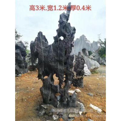 南皮风景石太湖石 南皮景区园林假山石 南皮假山工程石材