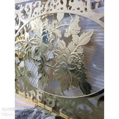 广州高档酒店别墅装饰艺术铝艺雕花镂空镀金屏风