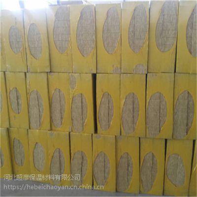 漯河市50%玄武岩岩棉板一吨价格