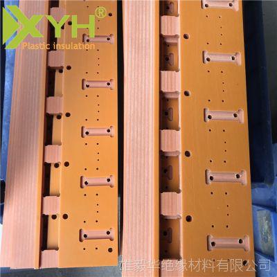 电木研磨垫板 耐磨治具板加工 电工绝缘材料