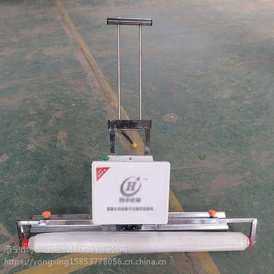 电动高续航混凝土振动振动尺覆膜一体机 水泥路面盖膜机