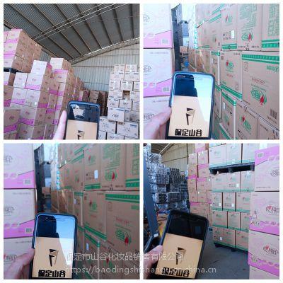 广州 心相印抽纸 茶语DT3200 原生木浆纸巾 擦手纸 其他生活用纸72包/箱