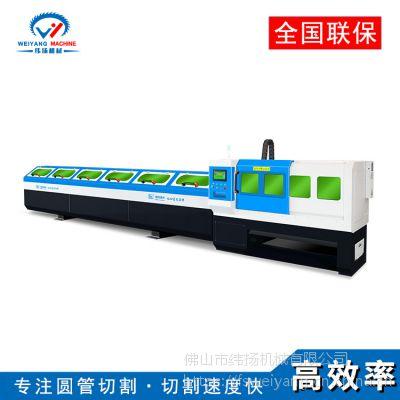 圆管激光切割机厂家 全自动上下料激光切管机 数控全自动切管机