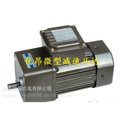 泉州热卖交流异步电机 4IK25GN-C 感应电机 减速电机 25W 220V微电机