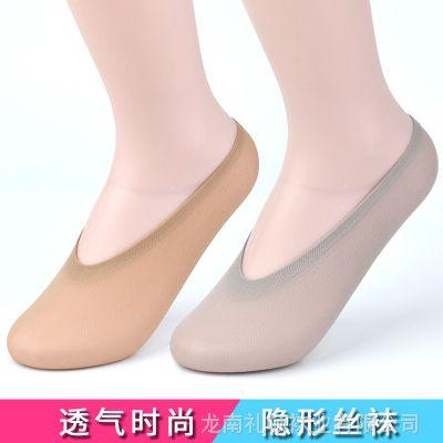 春夏季超薄尼龙丝袜女船袜 女士隐形袜 透气锦纶隐形船袜女浅口袜