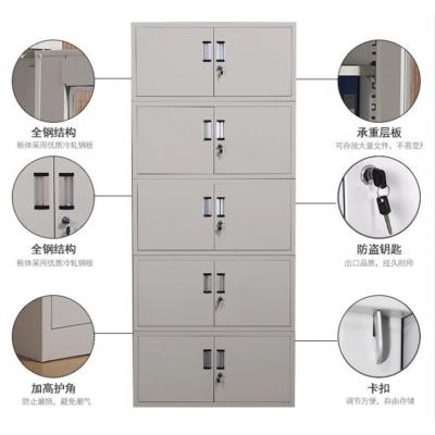 钢制文件柜厂家、书柜、档案柜、重庆龙恒办公家厂