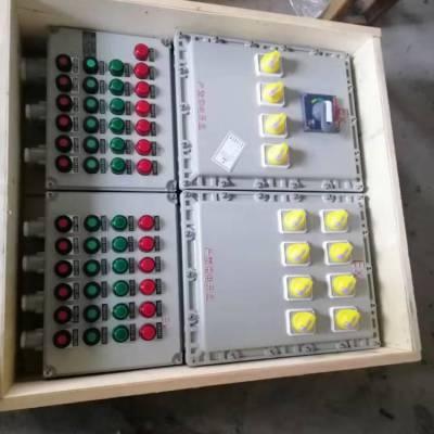 BXMD防爆机房水泵配电箱