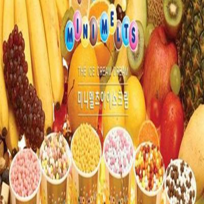 珍珠冰淇淋批发商-珍珠冰淇淋批发-上海尼雅企业(查看)