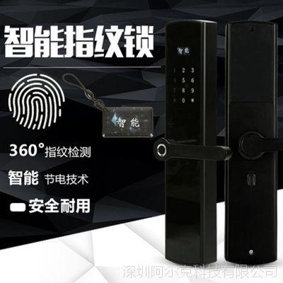 升级智能密码锁新款防盗指纹锁 厂家直销防盗门智能锁 Smarda