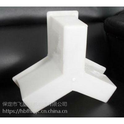 人字形护坡模具 ABS塑料产品 原料好质量才好 经久耐用