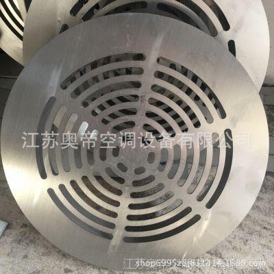 圆型铝合金百叶风口