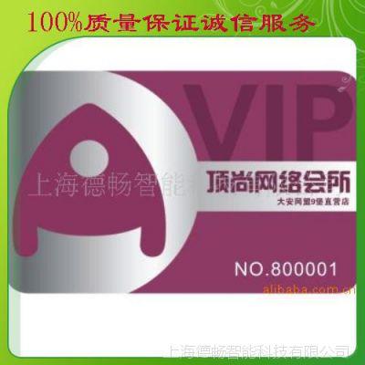 供应人像卡,透明卡,PVC透明卡,PVC磁卡制作,磨沙卡制作 (图)