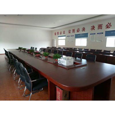 雷业 会议桌长桌简约现代办公室桌椅组合大小型洽谈条桌长方形办公家具