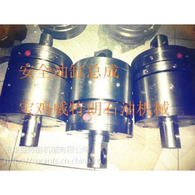 钻机绞车盘刹系列 PS/PSZ/PSK油缸总成 工作钳安全钳