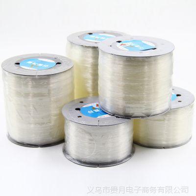 DIY饰品配件 韩国进口水晶弹力线 1000米透明鱼线 手工串珠材料