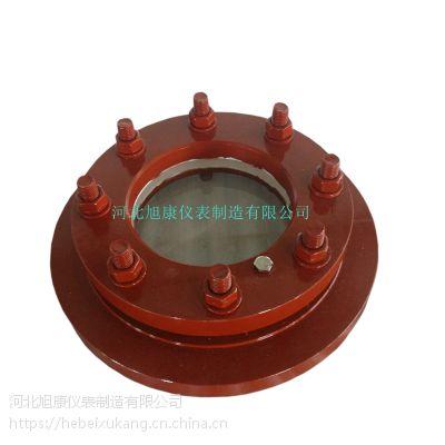 不锈钢压力容器视镜 带灯式压力容器视镜 河北旭康仪表