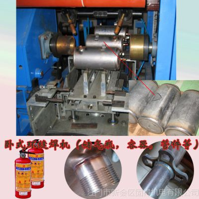灭火器焊接机器 二保焊单双焊枪环缝焊 灭火瓶焊接设备 容器