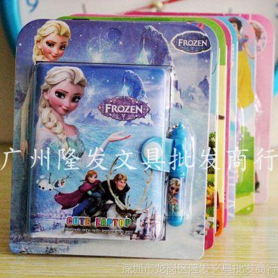 小学生文具本子 迷你可爱小本子日记本带笔笔记本 儿童礼物奖品