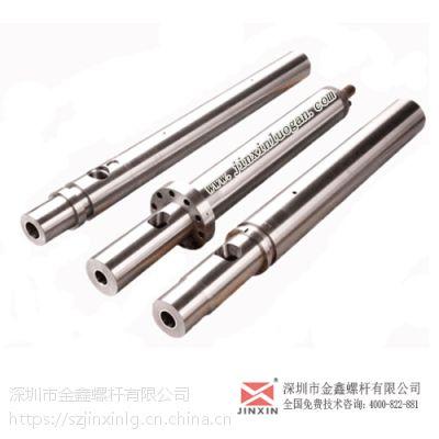 广东金鑫螺杆供应海天注塑机螺杆料筒 质量保障