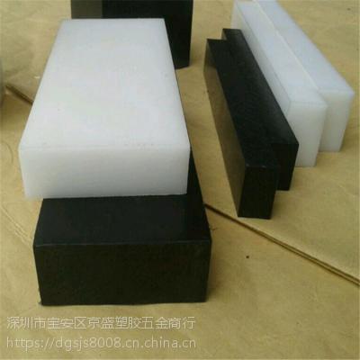 白色pom板 高密度POM板 赛钢板5-200mm雕刻加工