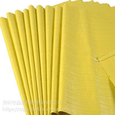 茂名彩色编织袋 A级厂家 专业定制多种颜色编织袋 多规格尺寸深圳包装厂家 全新PP料 60*90
