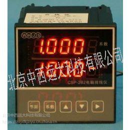 中西电脑排线仪 型号:CSP-2B2库号:M387923