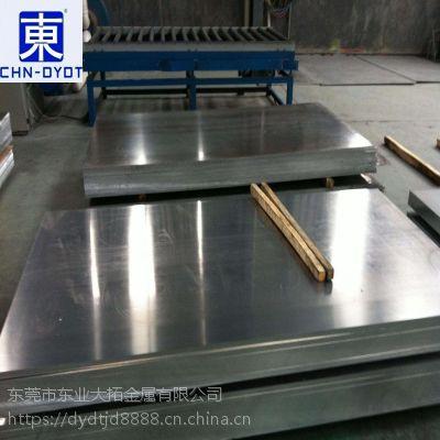济南3004铝板重量怎么计算
